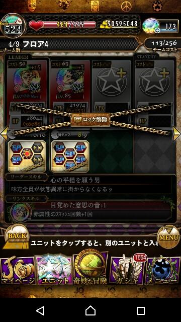 f:id:tokio120:20190226192758j:image
