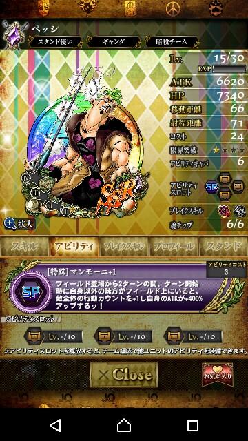 f:id:tokio120:20190226202040j:image