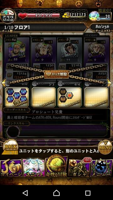 f:id:tokio120:20190403200702j:image