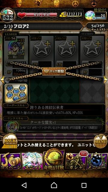f:id:tokio120:20190403200711j:image