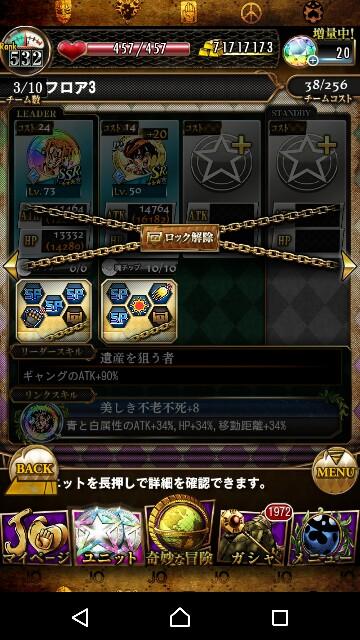f:id:tokio120:20190403200723j:image