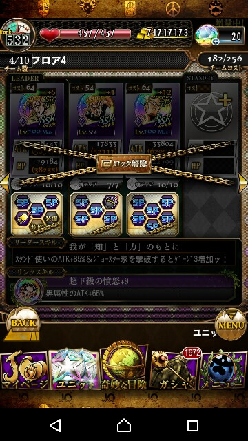 f:id:tokio120:20190403200730j:image