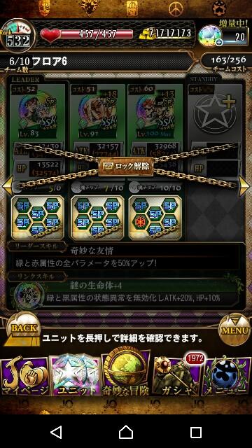 f:id:tokio120:20190403200751j:image