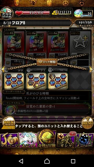 f:id:tokio120:20190403200821j:image