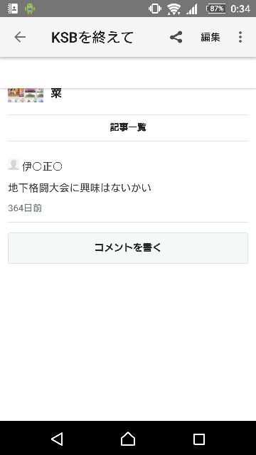 f:id:tokio120:20190506123517j:image