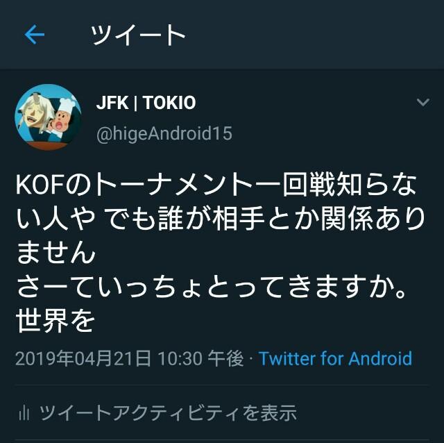 f:id:tokio120:20190506152052j:image