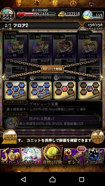 f:id:tokio120:20190623155920j:image