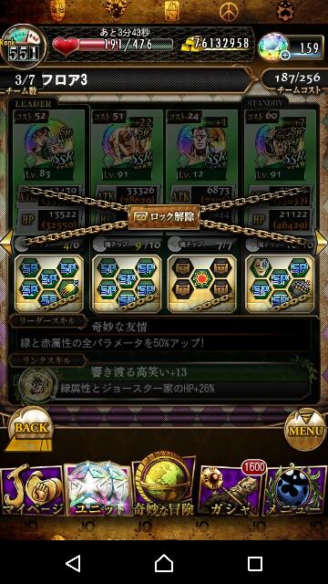 f:id:tokio120:20190623155927j:image