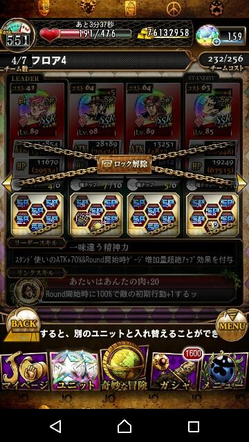 f:id:tokio120:20190623155932j:image