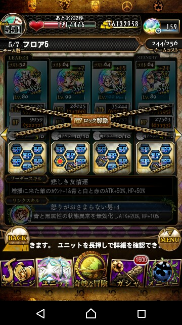 f:id:tokio120:20190623155945j:image