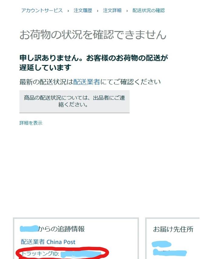 f:id:tokiobon:20190607161721j:plain