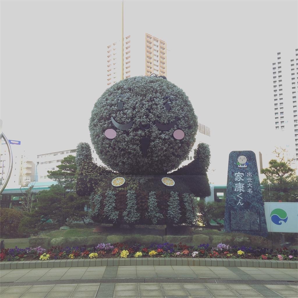 f:id:tokiohayley:20170113214912j:image