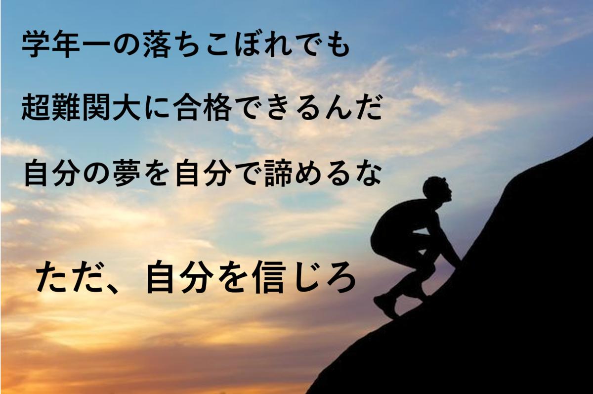 f:id:tokiotokonanawariG1:20191012161204p:plain