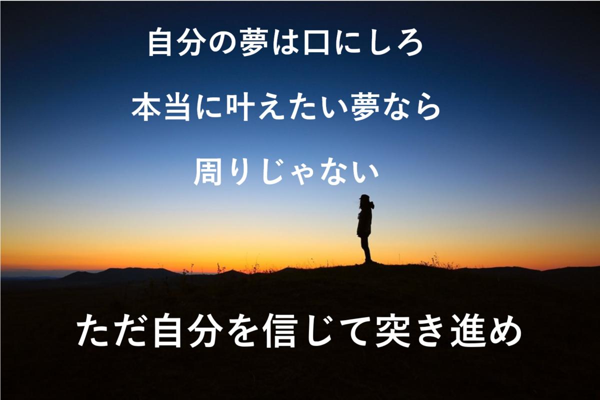 f:id:tokiotokonanawariG1:20191012171447p:plain
