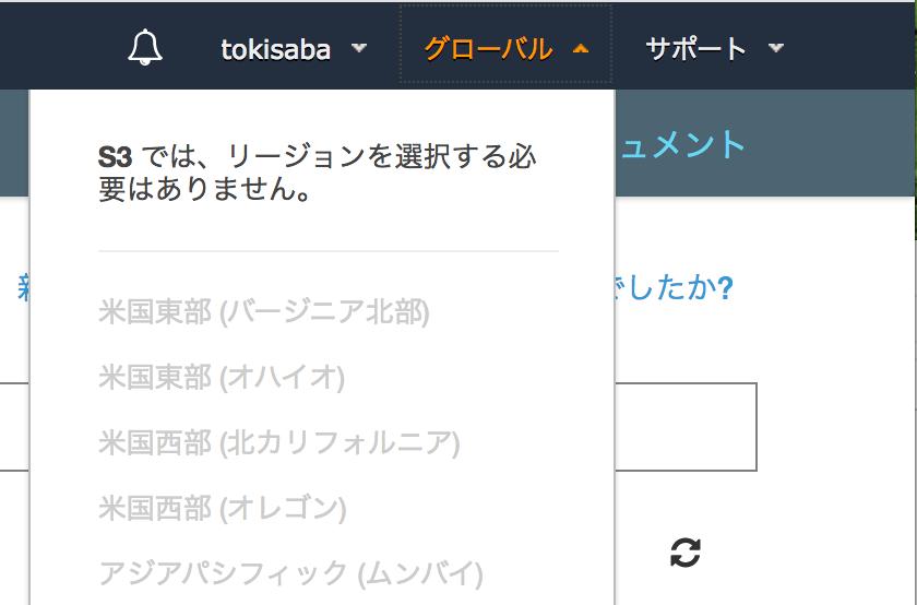 f:id:tokisaba:20180323133021p:plain