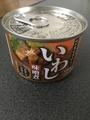 いわし缶(2019.2.2)