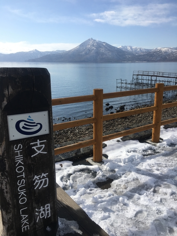 支笏湖(2019.3.14)