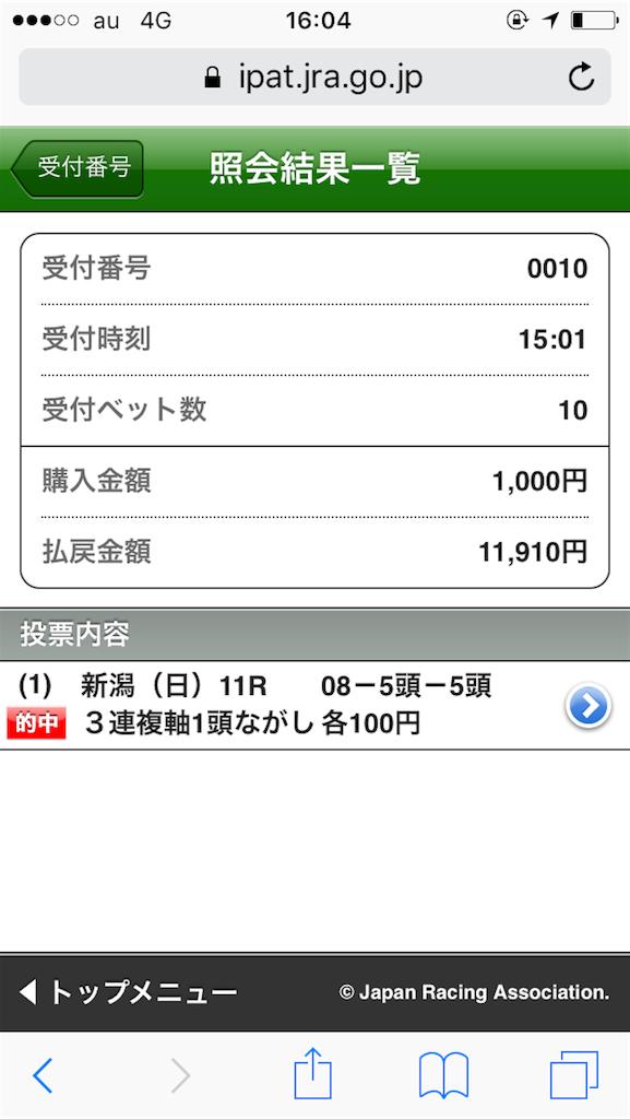 f:id:tokishirazu:20170521231939p:image
