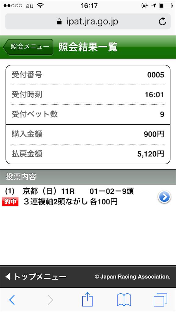 f:id:tokishirazu:20170529002405p:image