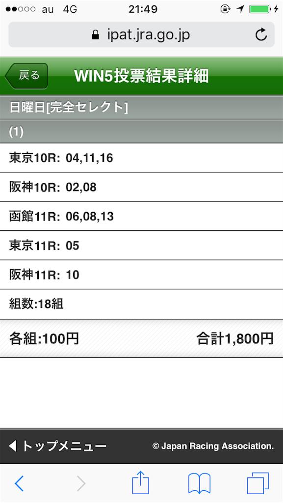 f:id:tokishirazu:20170624215014p:image