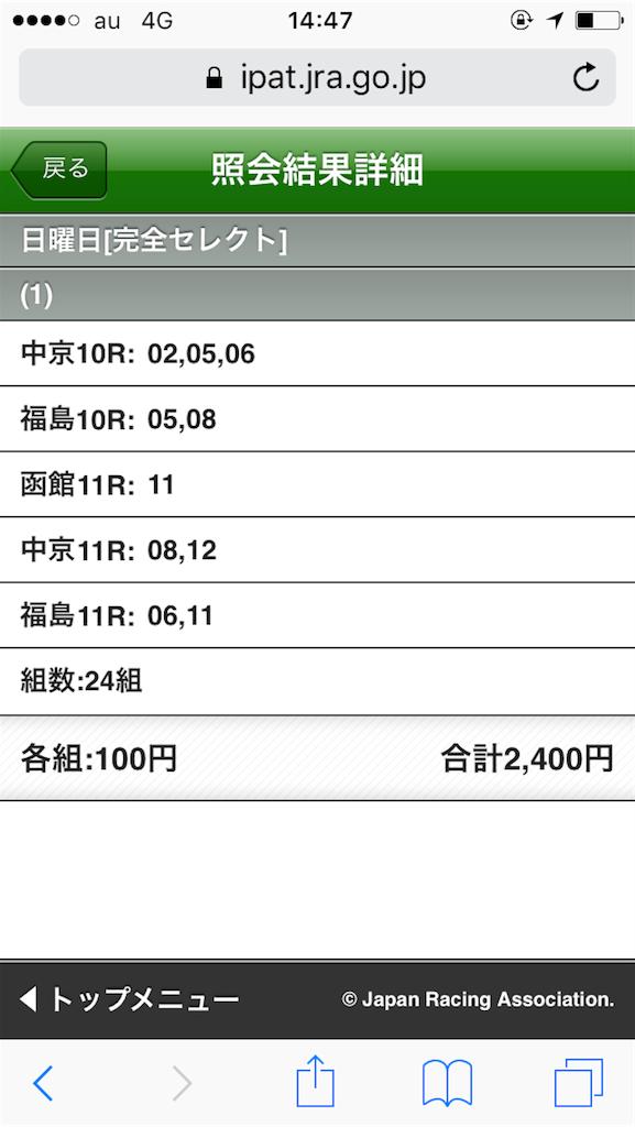 f:id:tokishirazu:20170709144803p:image