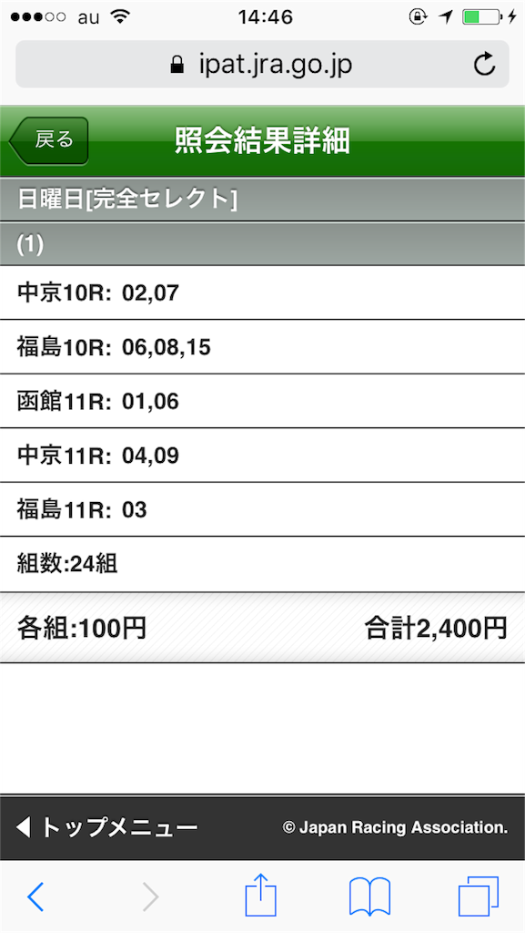 f:id:tokishirazu:20170716144706p:image