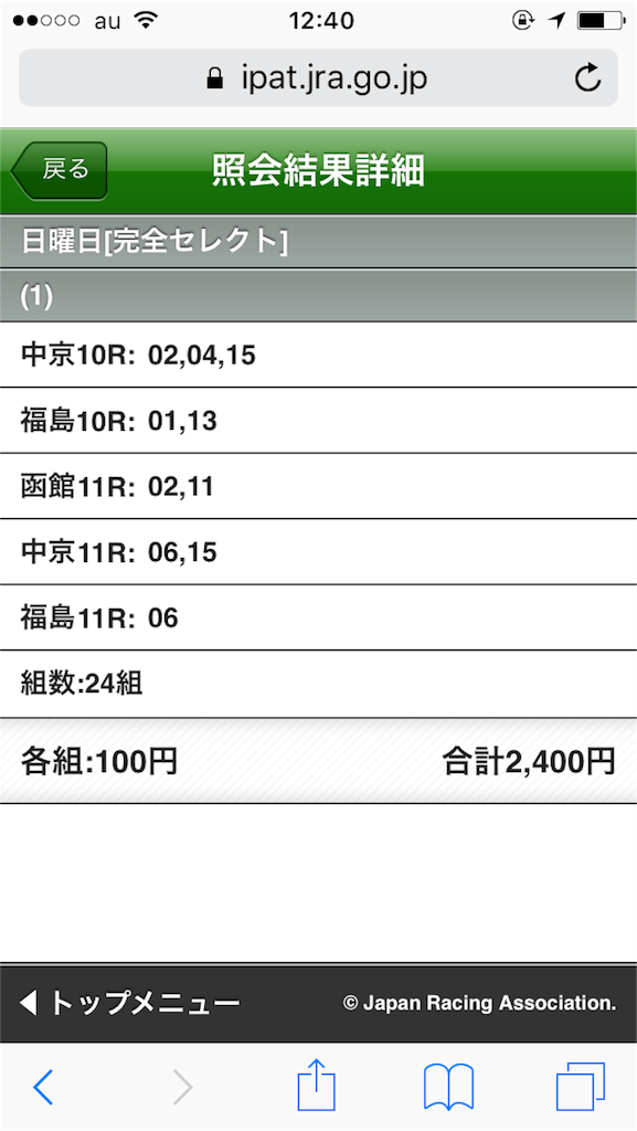 f:id:tokishirazu:20170723124051p:image
