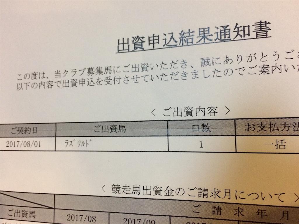 f:id:tokishirazu:20170805090919j:image