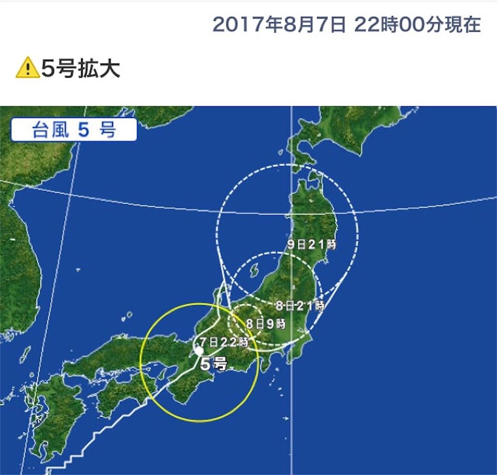 f:id:tokishirazu:20170807232352j:image