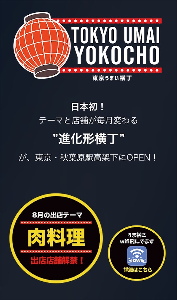 f:id:tokishirazu:20170808110950j:image