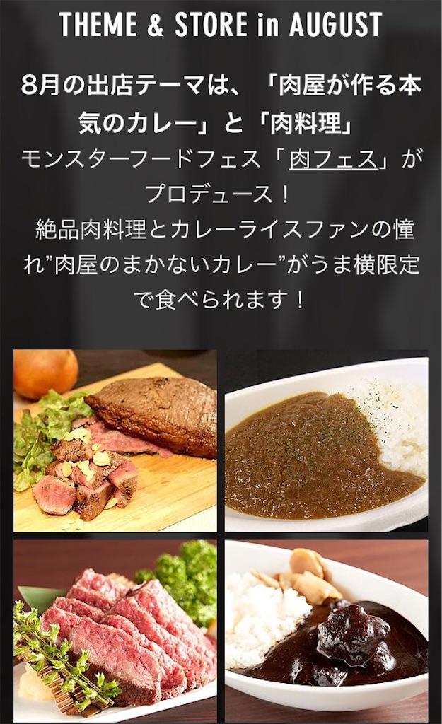 f:id:tokishirazu:20170808113224j:image