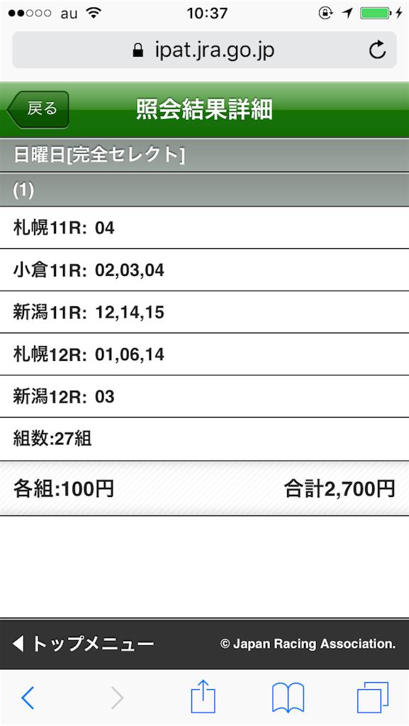 f:id:tokishirazu:20170813103800p:image