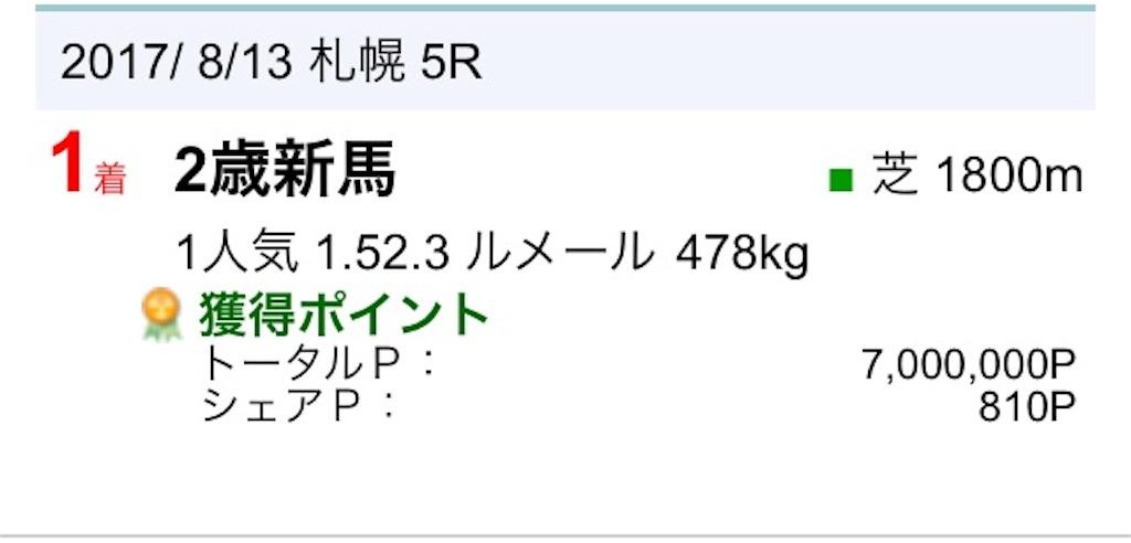 f:id:tokishirazu:20170912201407j:image