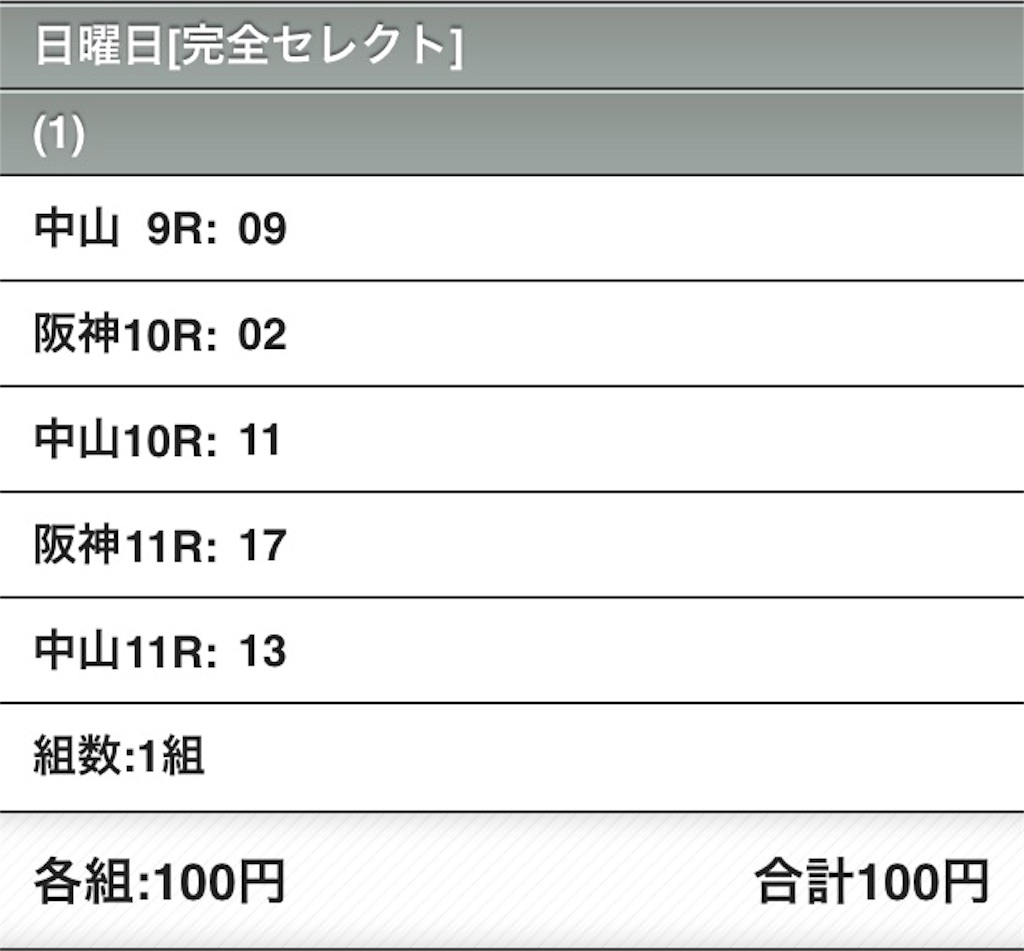 f:id:tokishirazu:20170917150155j:image