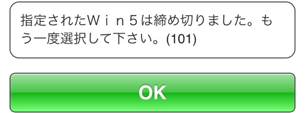f:id:tokishirazu:20170918145207j:image