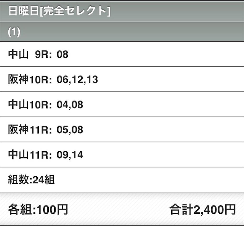 f:id:tokishirazu:20170924152902j:image