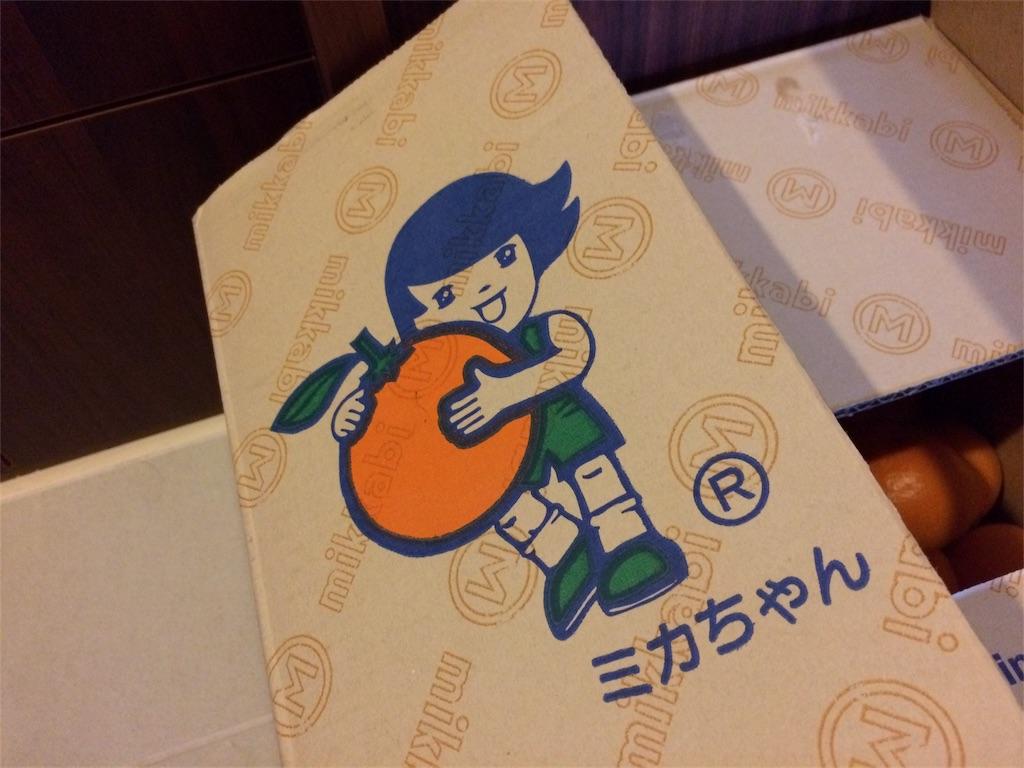 f:id:tokishirazu:20171206122525j:image
