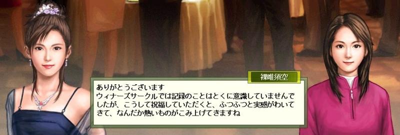 f:id:tokishirazu1012:20120412065737j:image:w360
