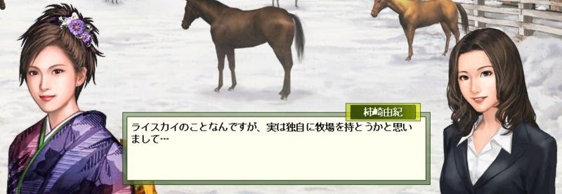 f:id:tokishirazu1012:20120412181655j:image:w360