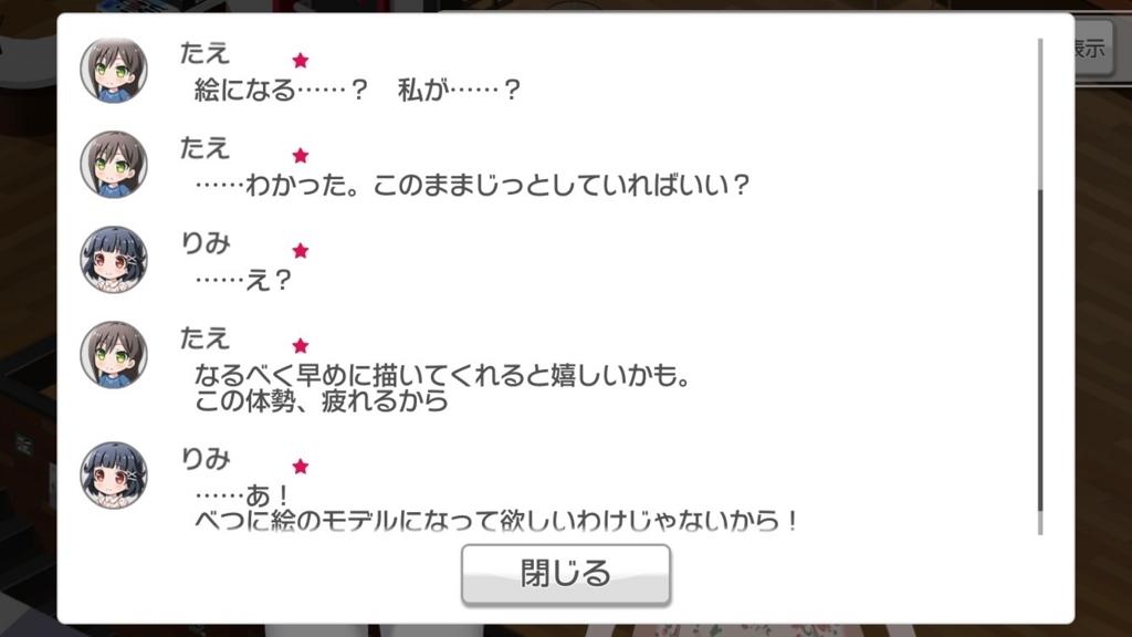 f:id:tokisoba0o0:20170630233854j:plain