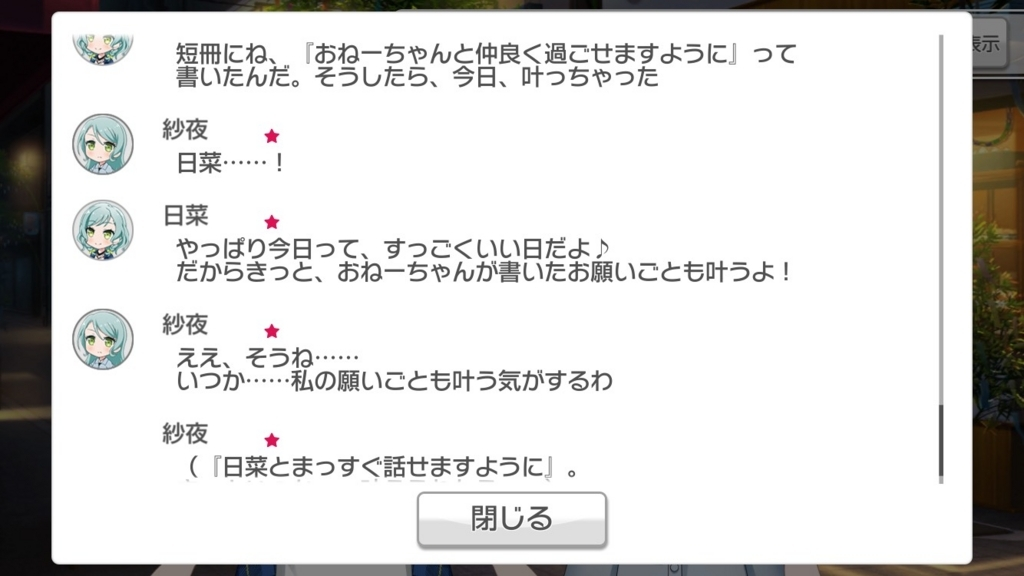 f:id:tokisoba0o0:20170710020844j:plain
