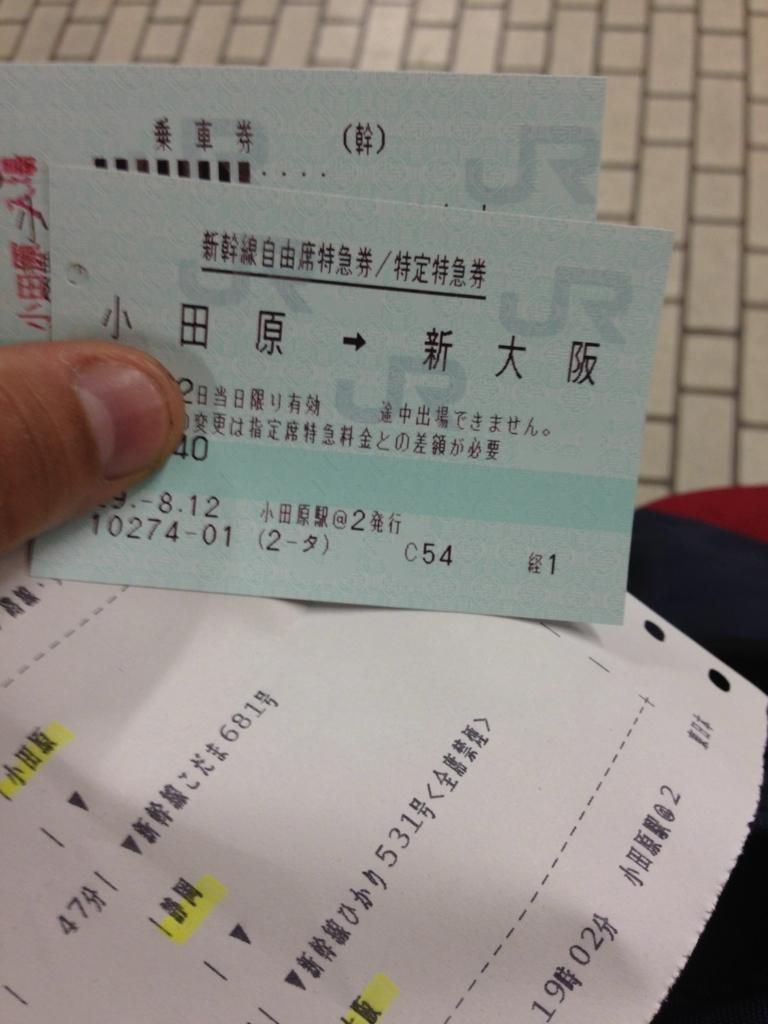 f:id:tokitaroublog:20170815091141j:plain