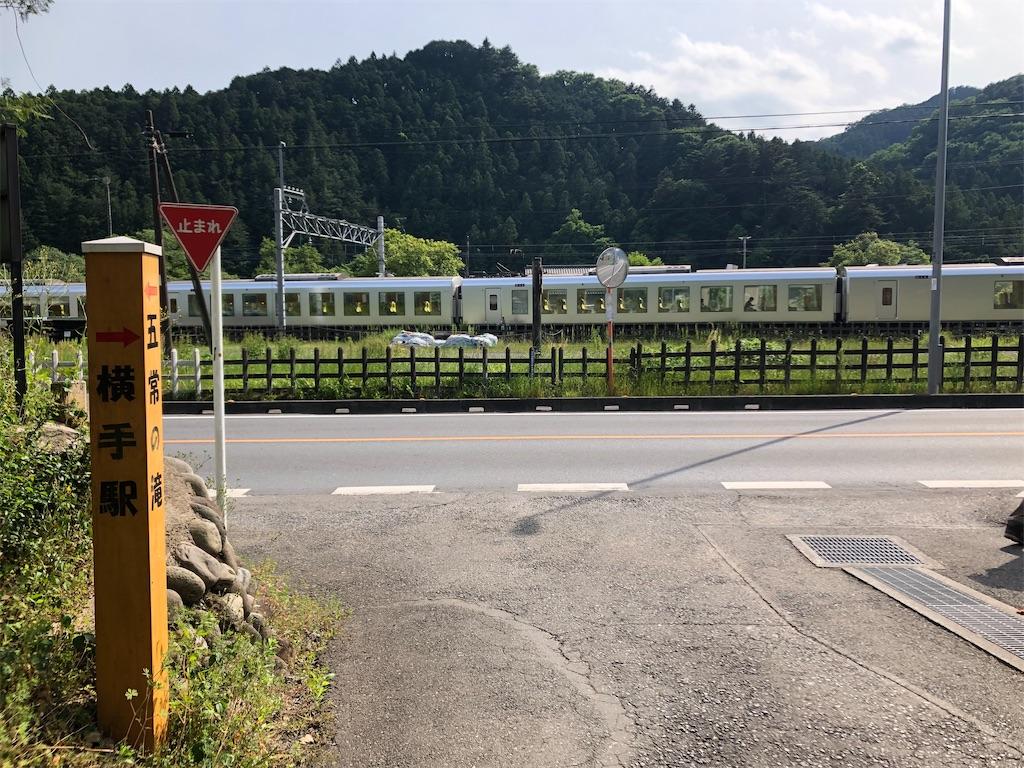 日和田山 登山 ブログ