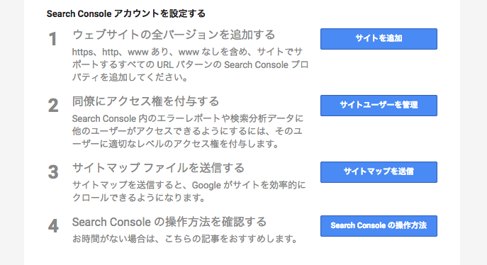 f:id:tokitime_kazu:20190330154909p:plain
