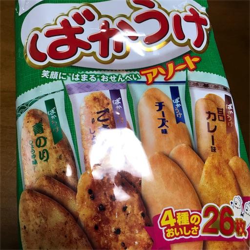 f:id:tokiwa-heizo:20170521143957j:image