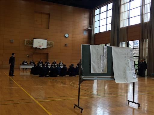 f:id:tokiwa-heizo:20180401231655j:image