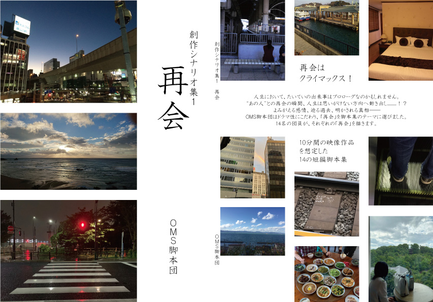 f:id:tokiwa-heizo:20191104132507j:plain