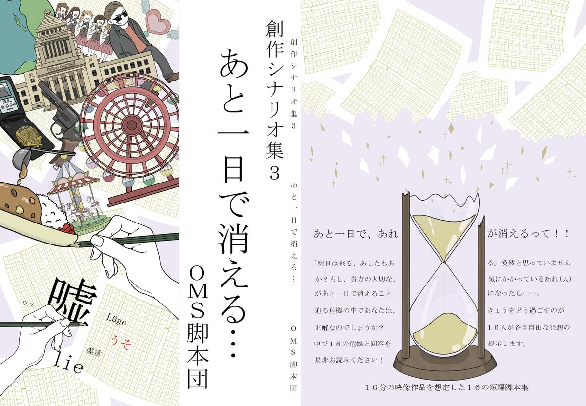 f:id:tokiwa-heizo:20201121213616p:plain