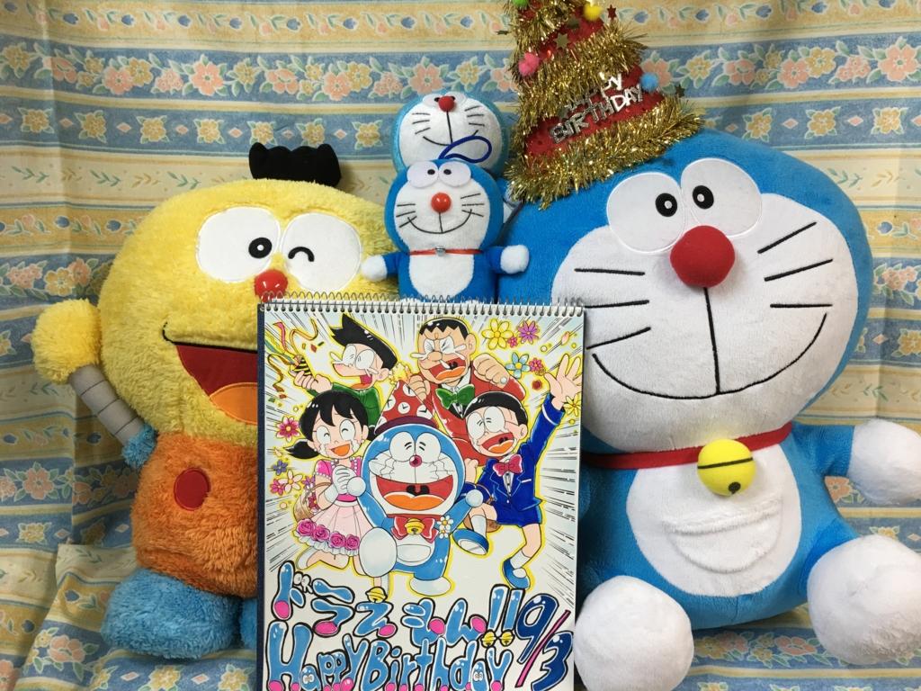 f:id:tokiwa-ran:20160903221747j:plain