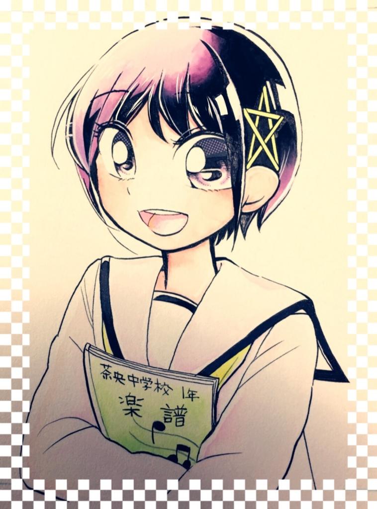 f:id:tokiwa-ran:20161119230246j:plain